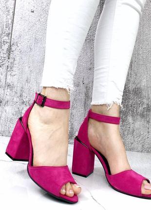 Натуральная замша/кожа,женские розовые  босоножки kristi