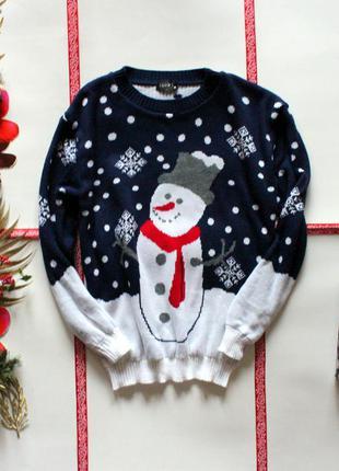 Зимний свитерок club