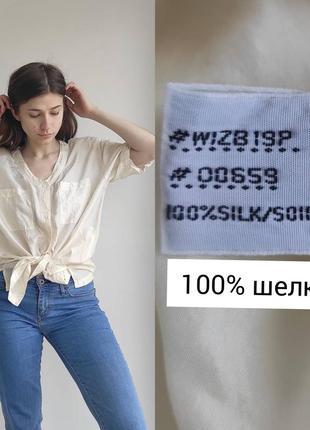 Шелковая рубашка debbie morgan