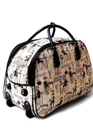 Дорожная сумка на колесах с выдвижной ручкой, среднего размера