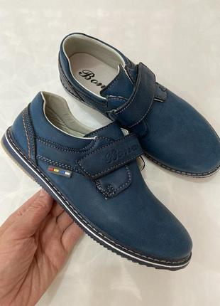 Туфлі для хлопців