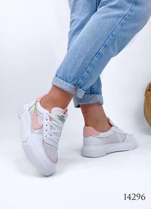 Женские кроссовки с перфорацией7 фото
