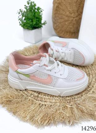 Женские кроссовки с перфорацией3 фото