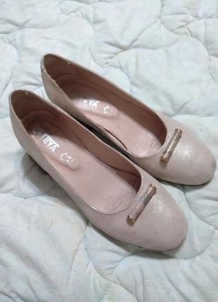 Комфортные стильные кожаные туфли