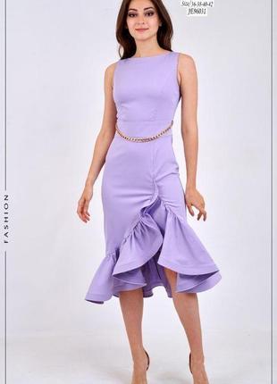 Платье лилового цвета нарядное