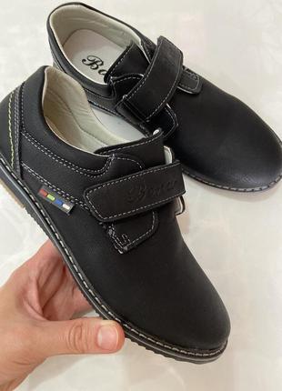 Туфлі для хлопчиків