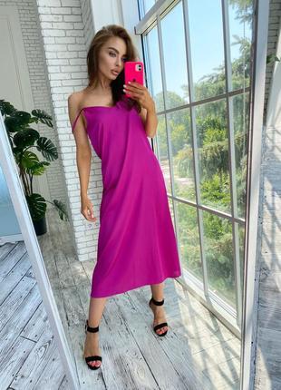 Трендовое шелковое платье-комбинация👍хит 2021👍