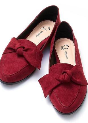 Женские туфли (лоферы) 40-41 размер (стопа 25,8)