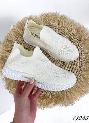 Текстильные кроссовки с перфорацией