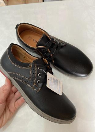Туфлі для хлопців том м