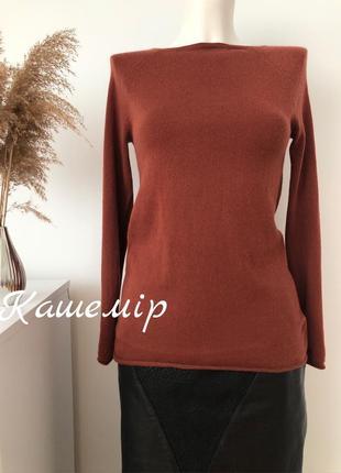 Le tricot perugia якісний натуральний кашеміровий джемпер светрик свитер кофта