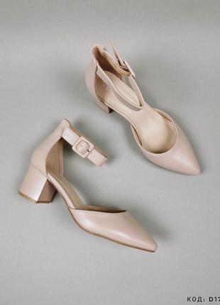 Туфли женские беж на каблуке