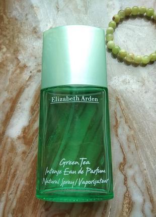 Green tea intense elizabeth arden eau de parfum