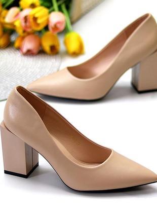 Туфли на каблуке квадратный каблук