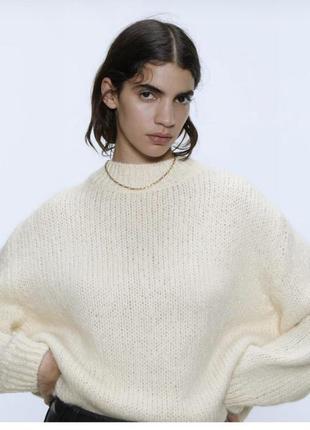 Молочный свитер оверсайз от zara ❤️
