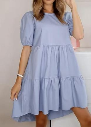 Платье | сарафан рюши 1+1=3