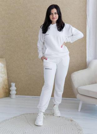 Спортивный молочный костюм