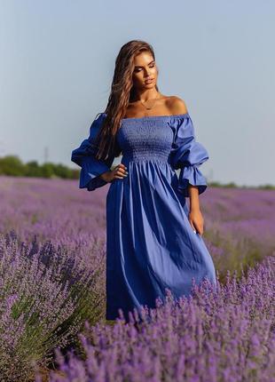 Платье пять цветов