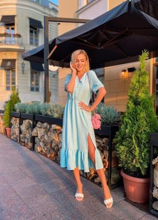 Платье летнее женское миди длинное легкое свободное голубое белое черное