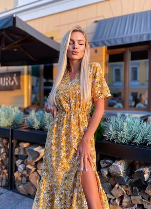 Платье летнее женское миди длинное легкое свободное цветочное желтое