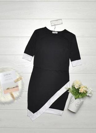 Красиве асиметричне чорно-біле плаття.