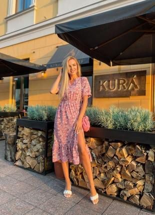 Платье летнее женское миди длинное легкое свободное цветочное розовое