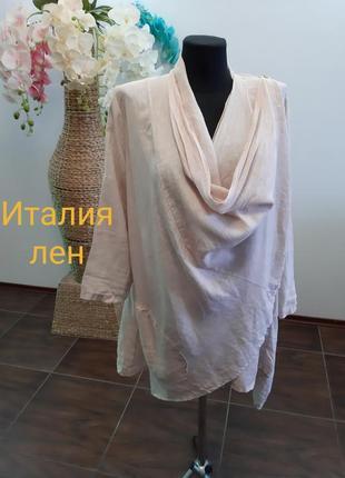 Блуза кофта жакет трансформер италия лен