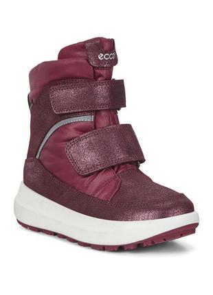 Ecco solice мембрана gorе-tex теплые, удобные, красивые зимние ботинки