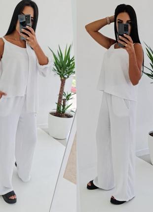 Белый костюм тройка (рубашка, брюки, майка)