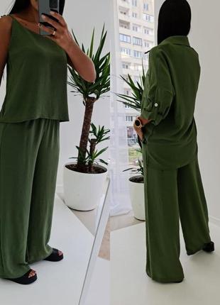 Зелёный костюм тройка (рубашка, брюки, майка)