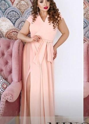 Персиковое платье , вечернее платье 50, платье в пол 48, длинное платье 52 размера, платье на запах