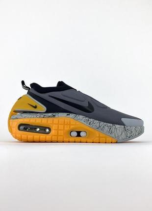 Кроссовки nike adapt auto max grey orange