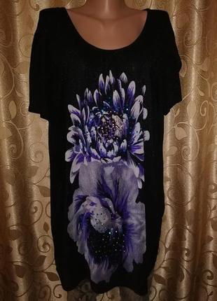 ✨🎀✨красивая женская футболка, блузка, кофта с коротким рукавом батального размера bm🔥🔥🔥
