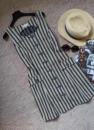 Красивое полосатое платье-халат с карманами на пуговицах/плаття/сукня/сарафан