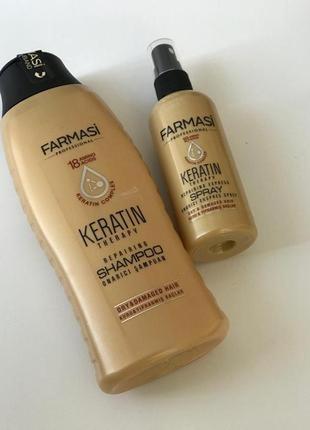 Шампунь для волосся з кератином keratin therapy фармаси