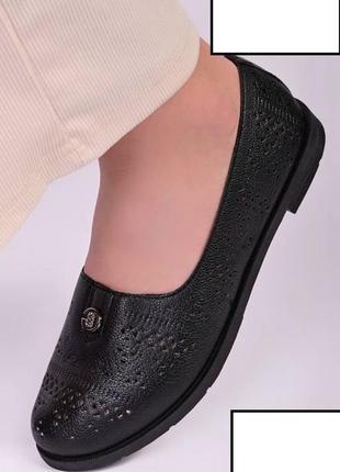 Очень удобные женские туфли