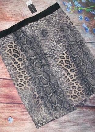 Оригинальная котоновая юбка
