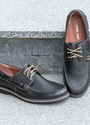 Топсайдери великі розміри шкіряне взуття