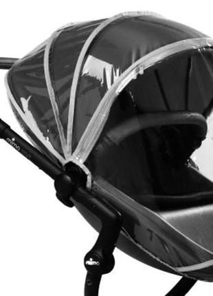 Дождевик на коляску