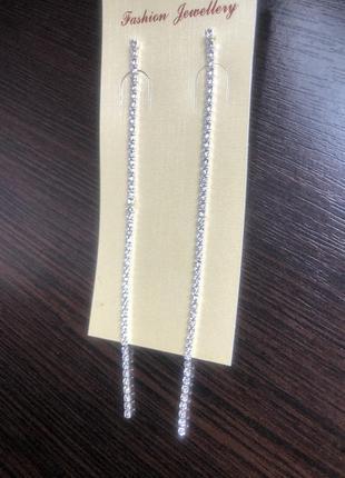 Серьги длинные дорожки страз 11,5см блеск блестящие гвоздики вечерние сережки