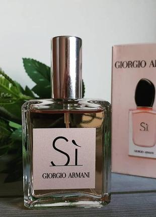 ✔туалетная вода тестер духи парфюмерия пробник минипарфюм
