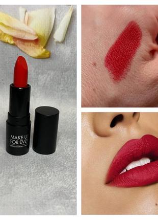 Миниверсия помады от бренда makeup forever rouge artist in 402