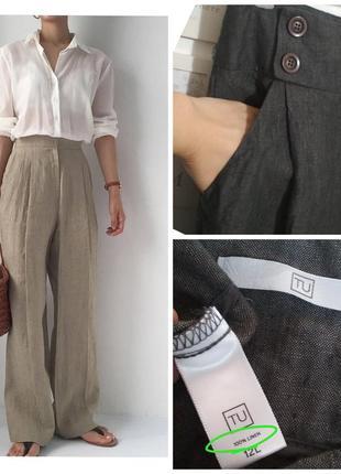 Роскошные фирменные натуральные базовые штаны палаццо 100% лен