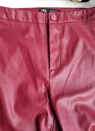 Кожаные леггинсы бордо zara бордовые кожаные лосины с молниями