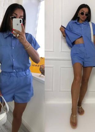Женский костюм рубашка и шорты голубой малина