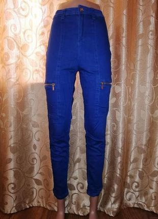 🌹🌹🌹стильные укороченные женские джинсы, штаны с высокой посадкой skinny🌹🌹🌹