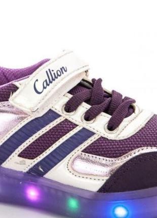 Кроссовки для девочек,фиолетовые ,26-30,киев