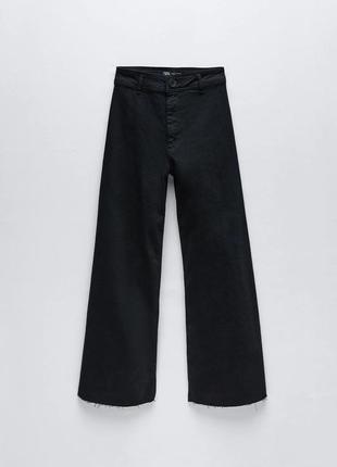 Черные джинсы с высокой посадкой