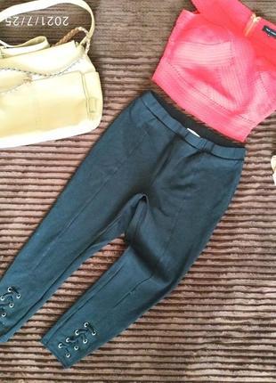 Черные штаны лосины