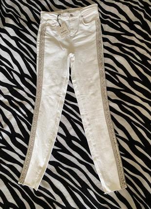 Женские белые джинсы 🤍